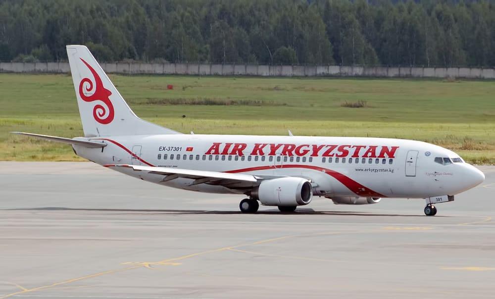 Самолет авиакомпании Air Kyrgyzstan