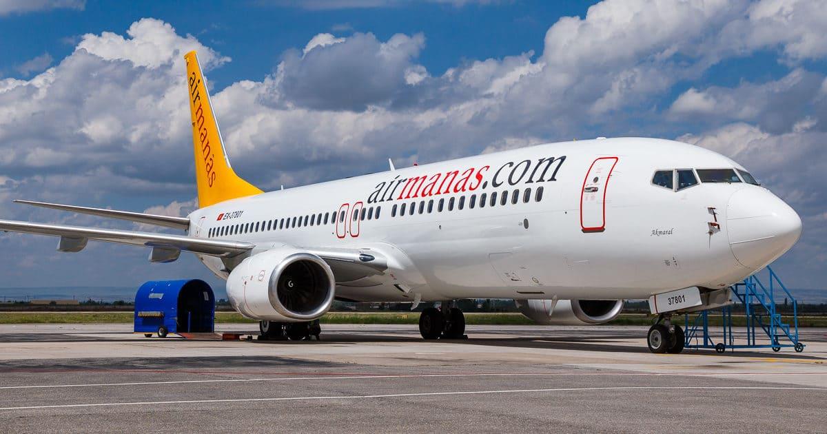 Самолет авиакомпании Air Manas