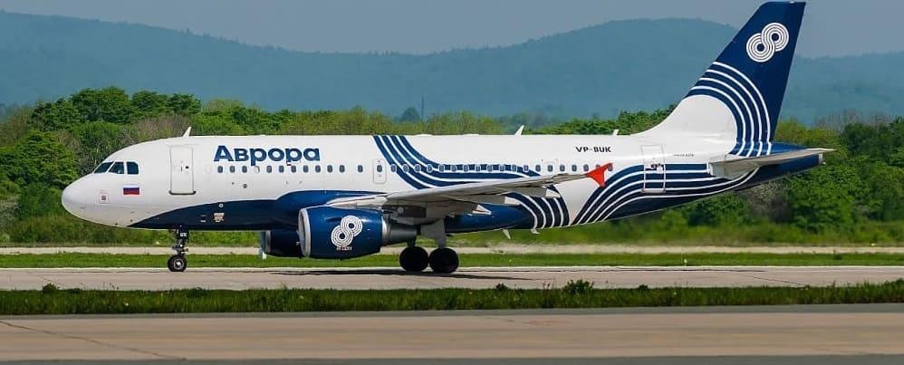 Самолет авиакомпании Аврора
